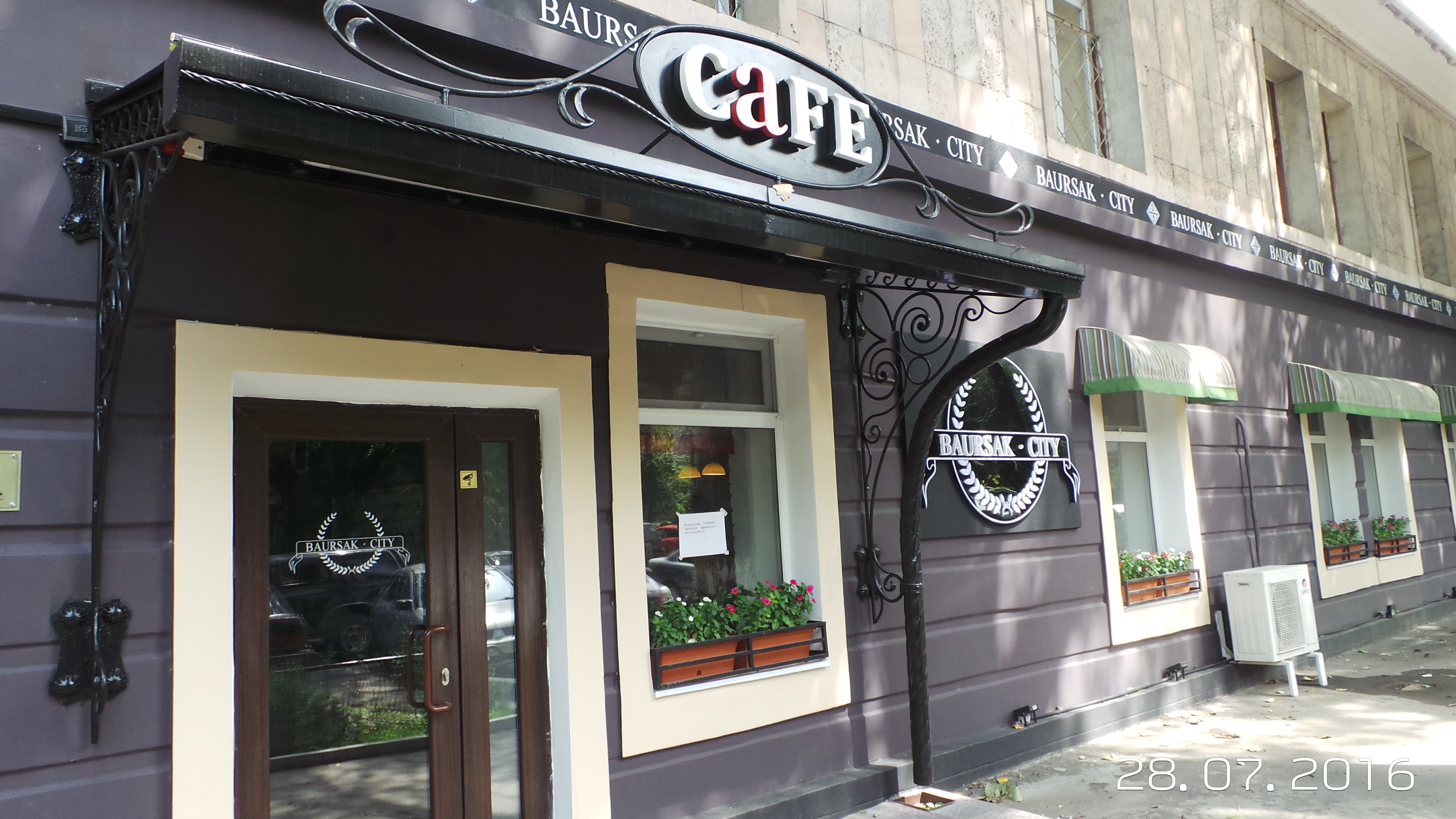 Как открыть ресторан: выбор места и помещения.