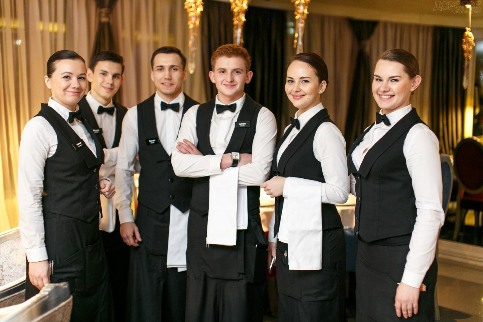Стандарты обслуживания в ресторане — внешний вид сотрудника.