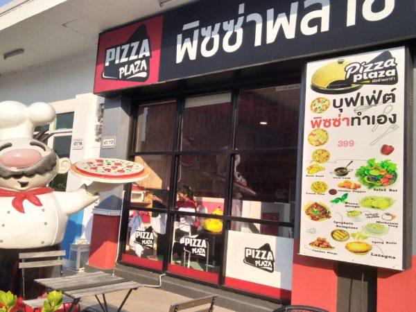Пиццерия, где дети сами за своим столом пекут себе пиццу.